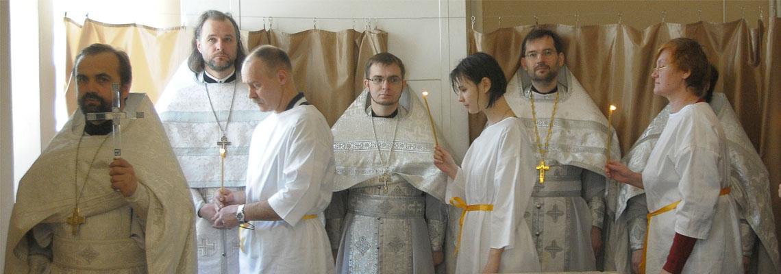 4_Крещение1